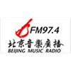 Beijing Music Radio 97.4